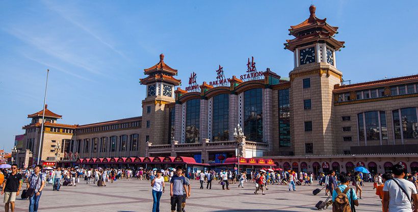 Beijing Railway Station Guide
