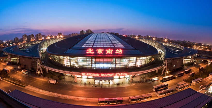 Beijing South Railway Station Guide