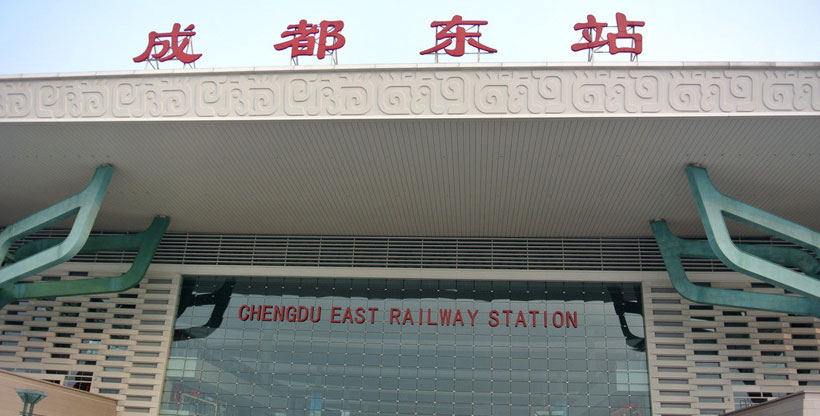 Chengdu East Railway Station Guide