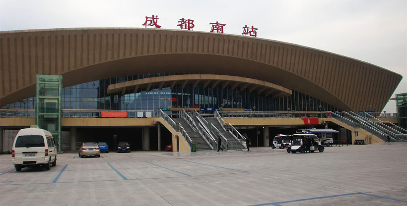 Chengdu South Railway Station Guide