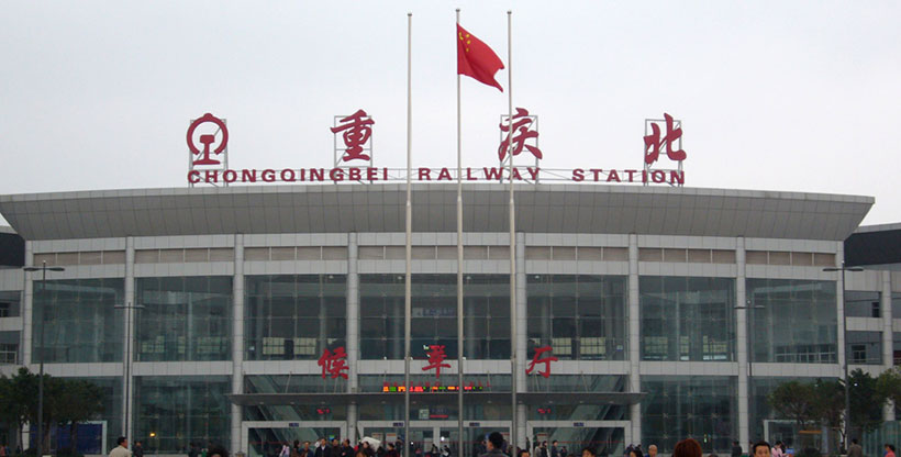 Chongqing North Railway Station Guide