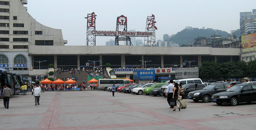 Chongqing Railway Station Guide