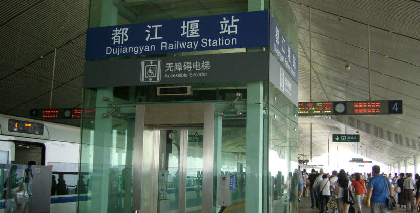 Dujiangyan Railway Station Guide
