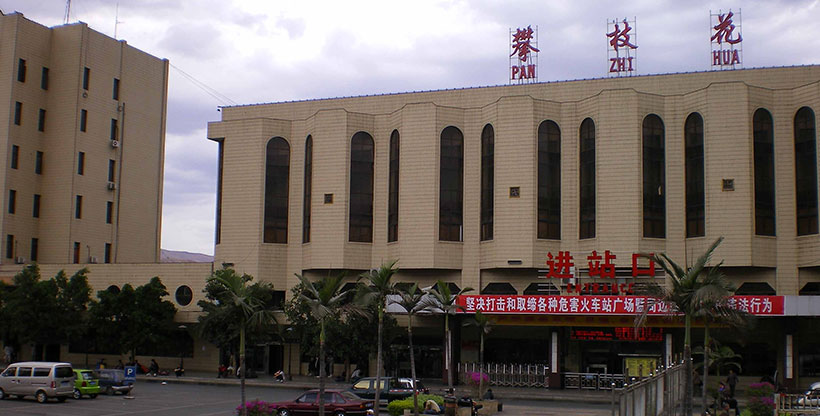 Panzhihua Railway Station Guide