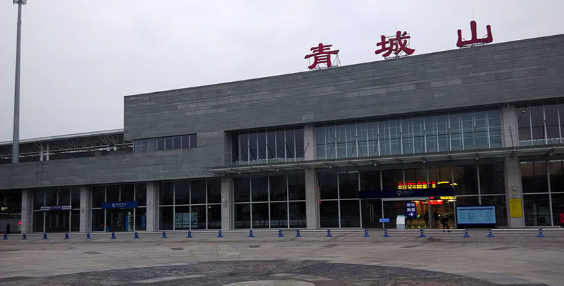how to book hinese train tickets