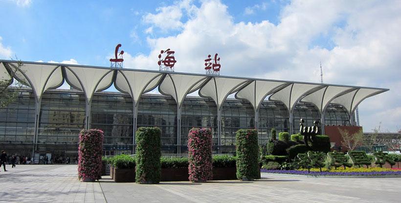 China Tours | Beijing Xian Shanghai