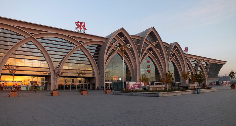Yinchuan Railway Station Guide