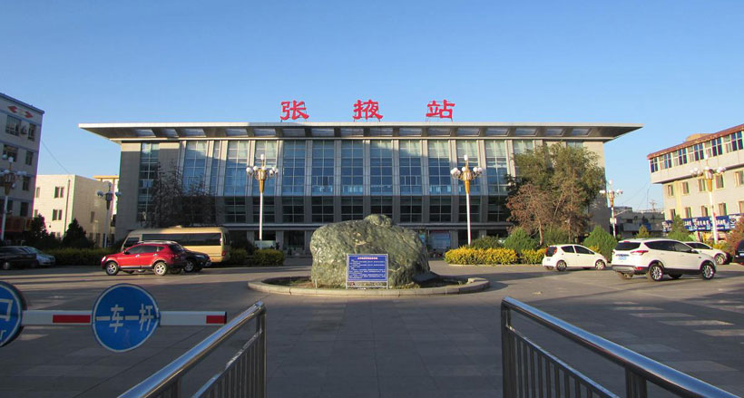 Zhangye Railway Station Guide